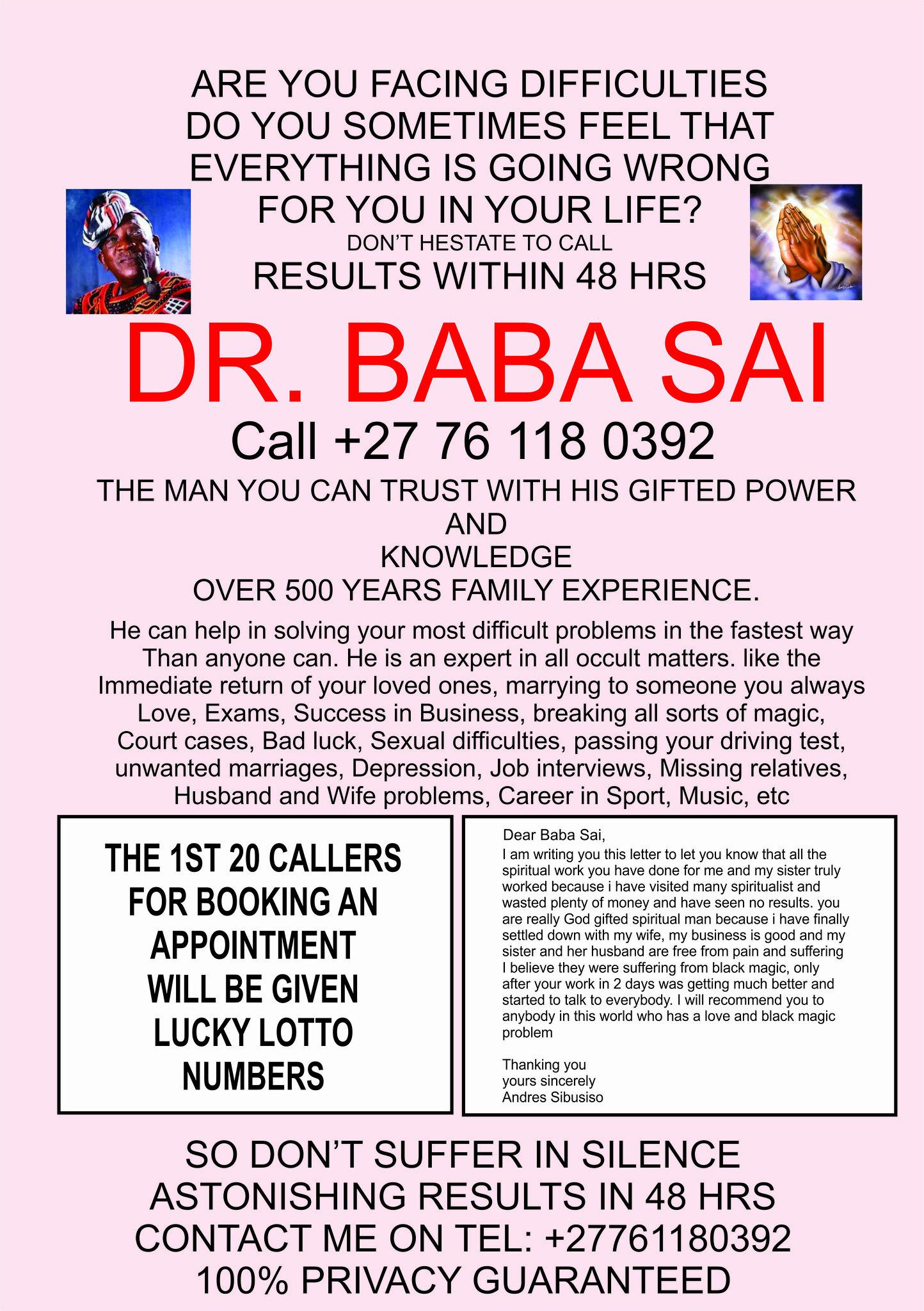 Dr  Baba Sai | Flickr