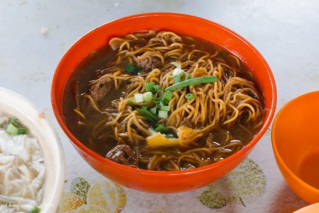 Duck ginger noodle