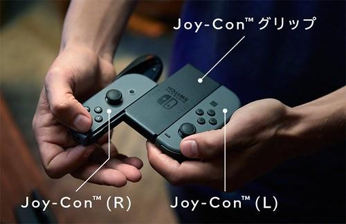 161020-switch-25