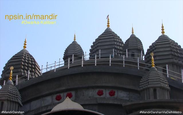 द्वारका कालीबाड़ी (Dwarka Kalibari) - Rd Number 201, Sector 12 Dwarka, New Delhi - 110078
