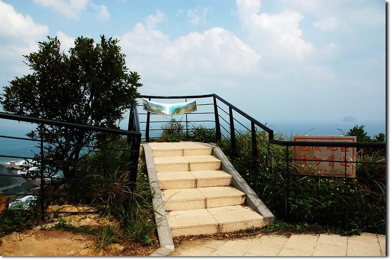 基隆情人湖觀景點