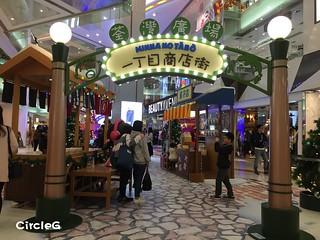 CIRCLEG 荃灣廣場 大口仔 聖誕 2016 TSUEN WAN (2)