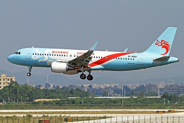 B-1868 A320-214, Loong Air