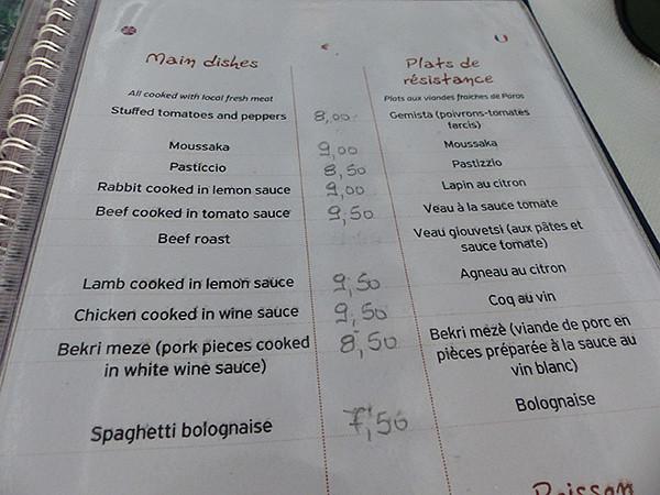 menu lefkes 1