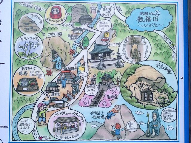 伊勢山上 周辺地図