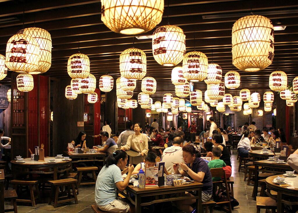 Nanjing Impressions: Main Area