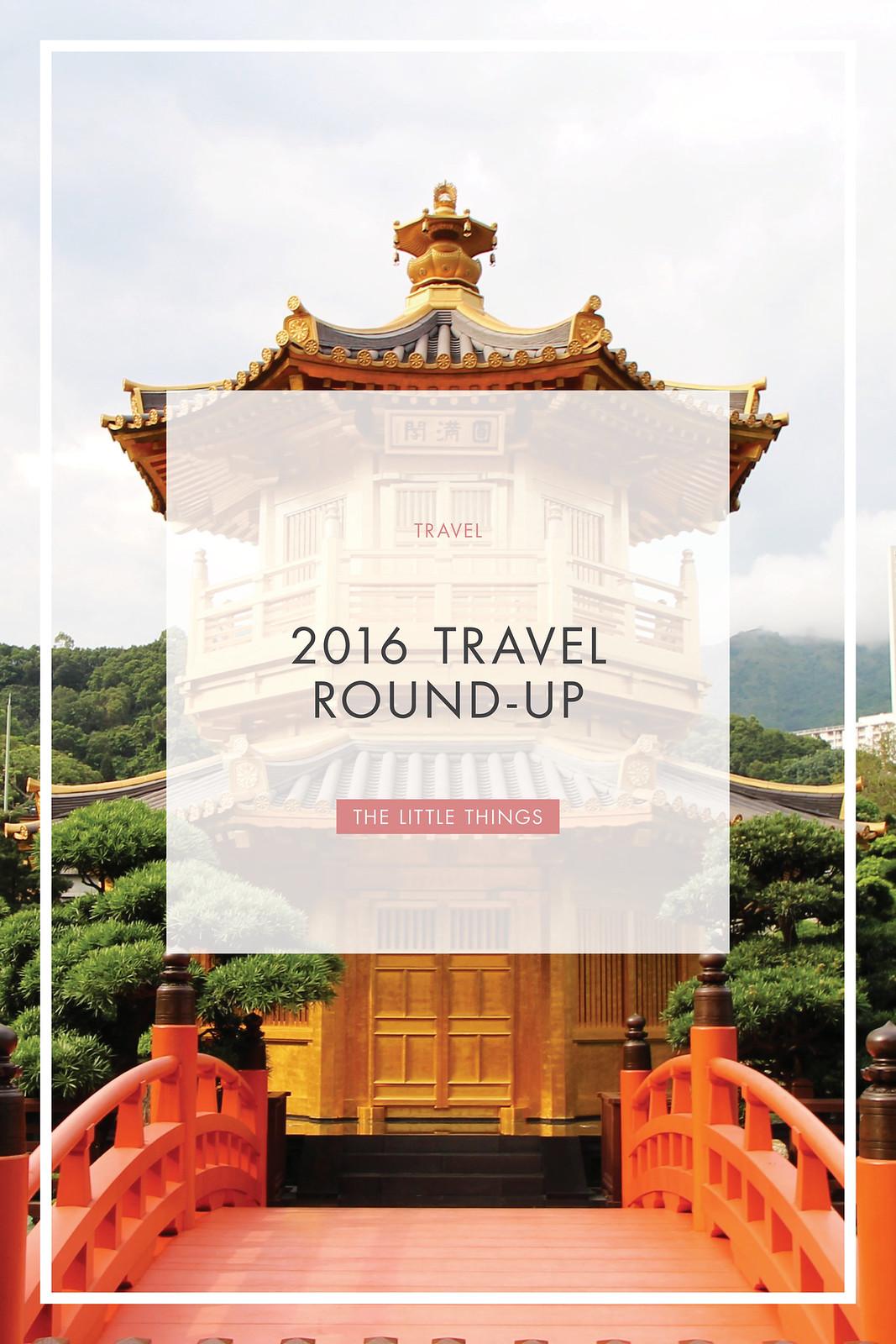 2016 travel round up
