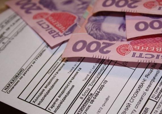 Platinum Bank відмовився від заробітку на комунальних платежах мешканців  Рівного