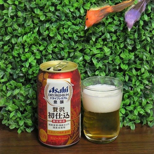 ビール:ドライプレミアム 豊醸 贅沢初仕込(アサヒ)