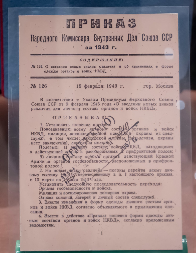 VAD_1199 копия