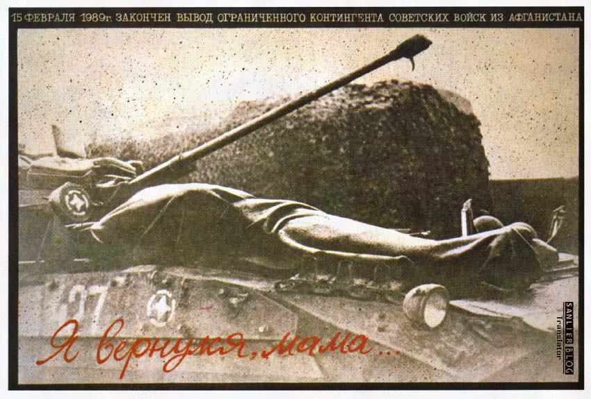 苏联改革时期宣传画62