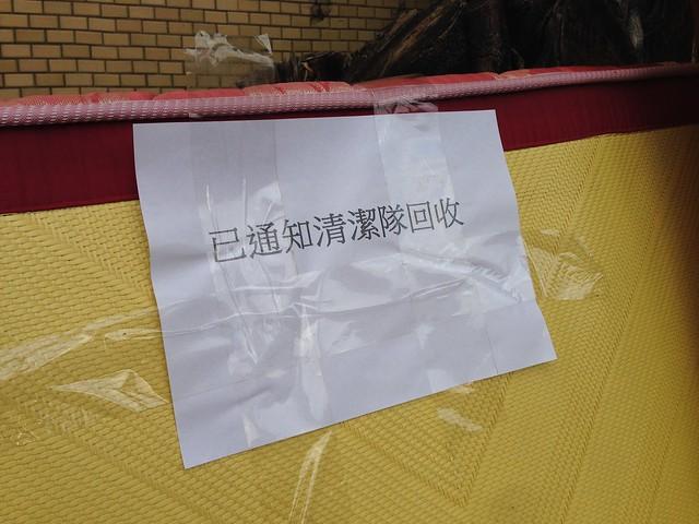 床墊回收-2