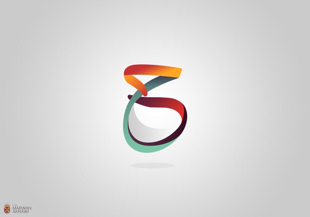 letter ha last arabic calligraphy thuluth font by marwan akrawi