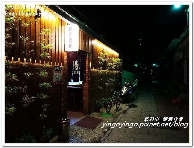 DSC05232 | 相片擁有者 YINGO2008