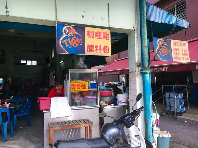 Restoran-Yu-Yee-Kg-Simee-Fried-Noodles-Ipoh