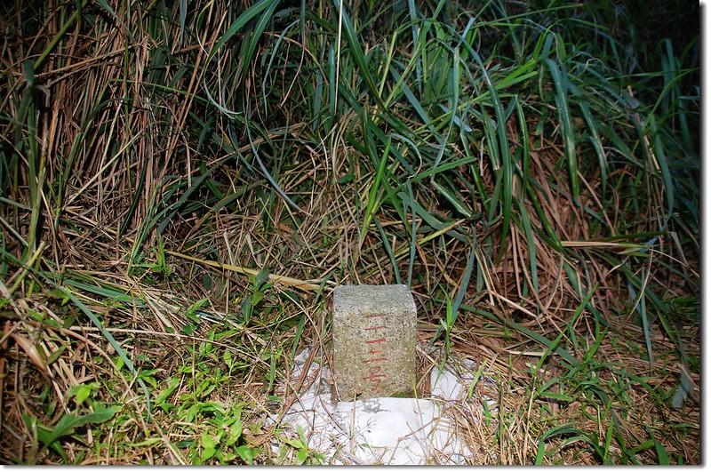 丁火巧山三等三角點(# 1112 Elev. 472 m) 1