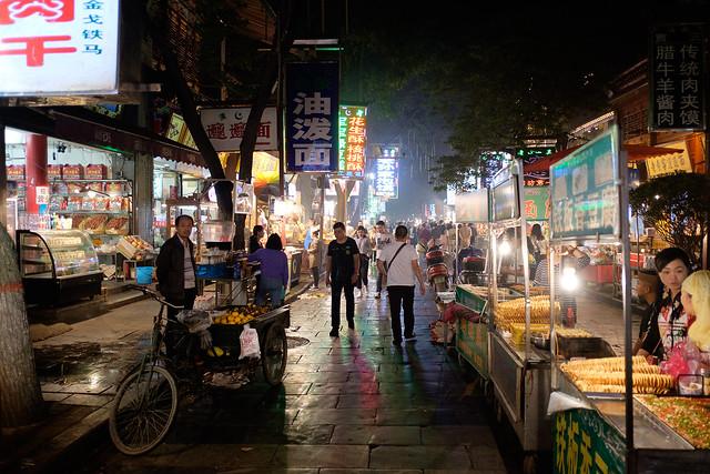 Xian Muslim Quarter-10