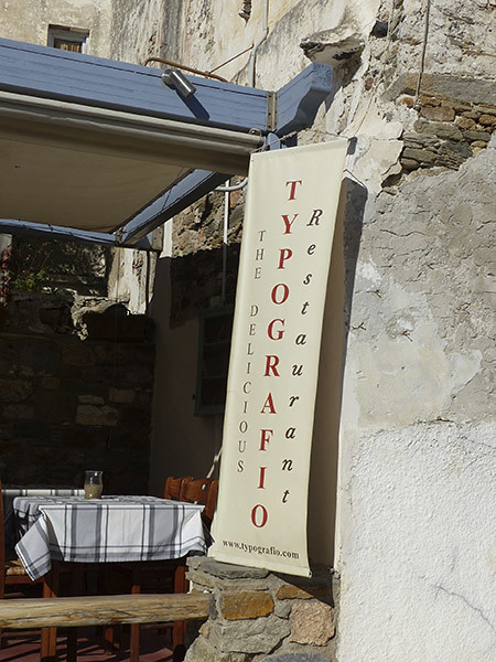 The delicious Typogrfico restaurant