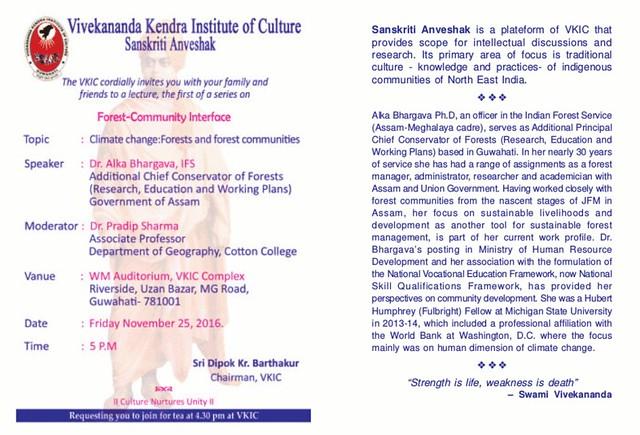 Sanskrit Anveshak