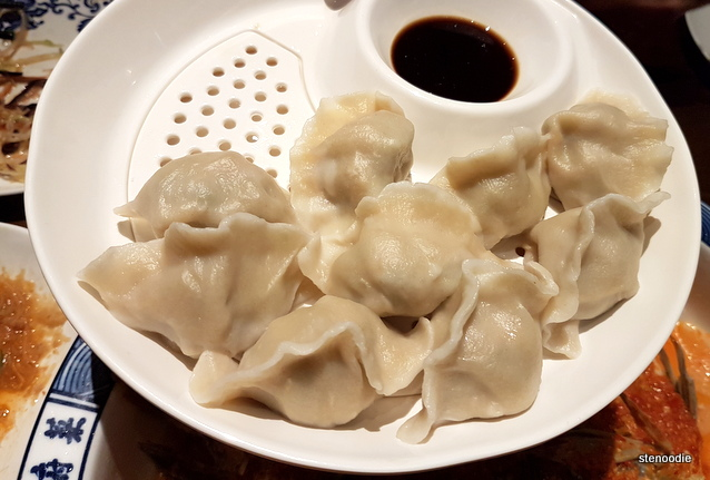 Pork Chives Dumplings
