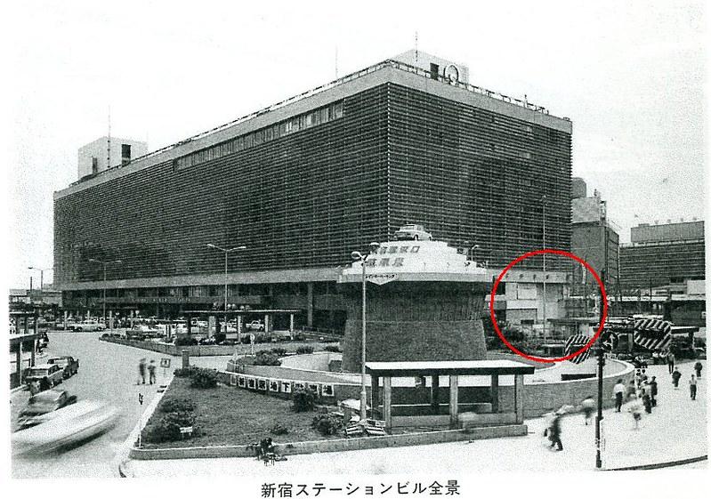 西武新宿線 国鉄新宿駅乗り入れ計画 (4)