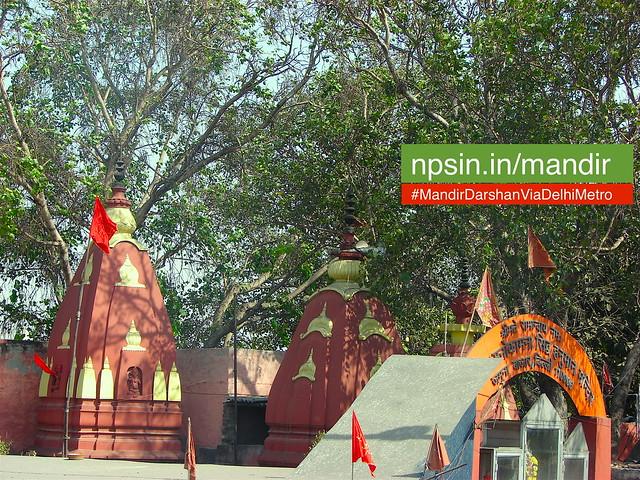 Shri Ram Manokamna Siddh Hanuman Mandir