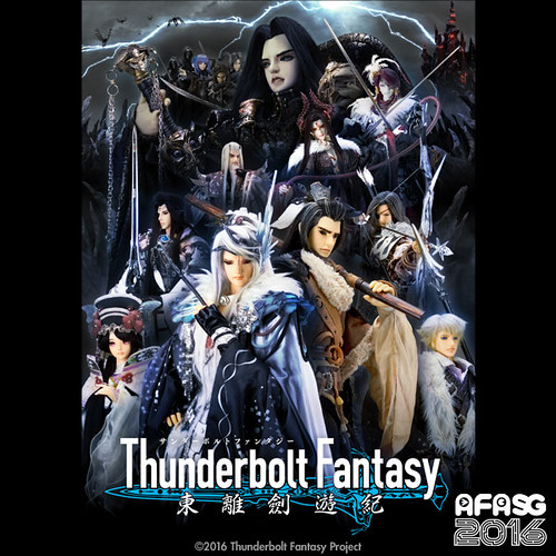 AFA16_Featured_Anime_Thunderbolt_Fantasy