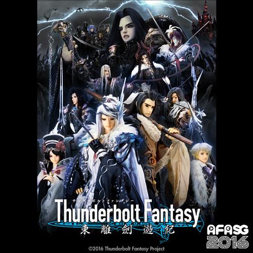 AFA16_Featured_Anime_Thunderbolt_Fantasy