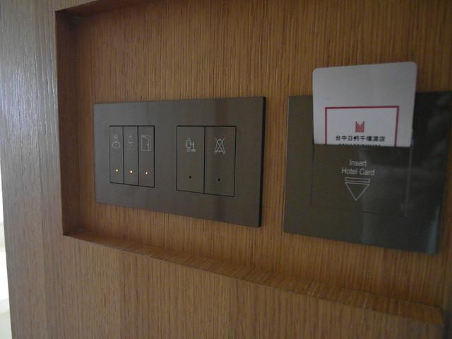 插卡供電的電源系統以及各種開關@台中日月千禧酒店