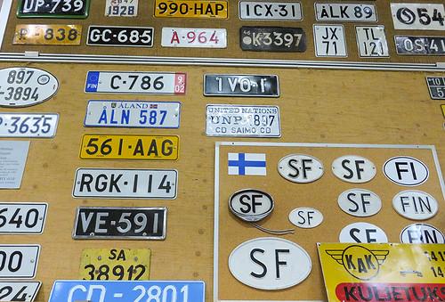 Vehoniemen automuseo IMG_4462