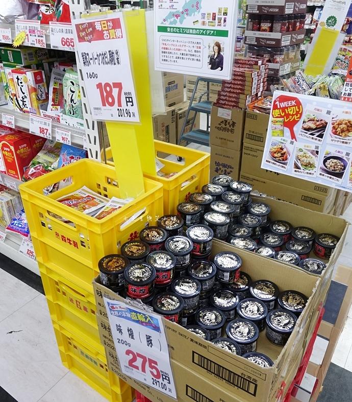 45 上野酒、業務超市 業務商店 スーパー  東京自由行 東京購物 日本自由行