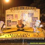 GRILO DE BANGÚ - 2013