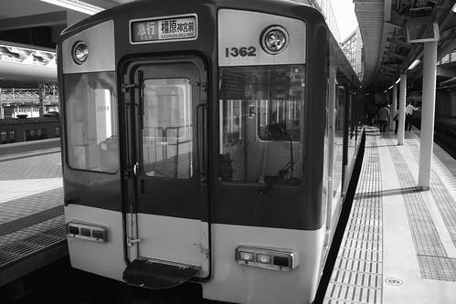 Kyoto Station-Kintetsu on OCT 30, 2015 (1)