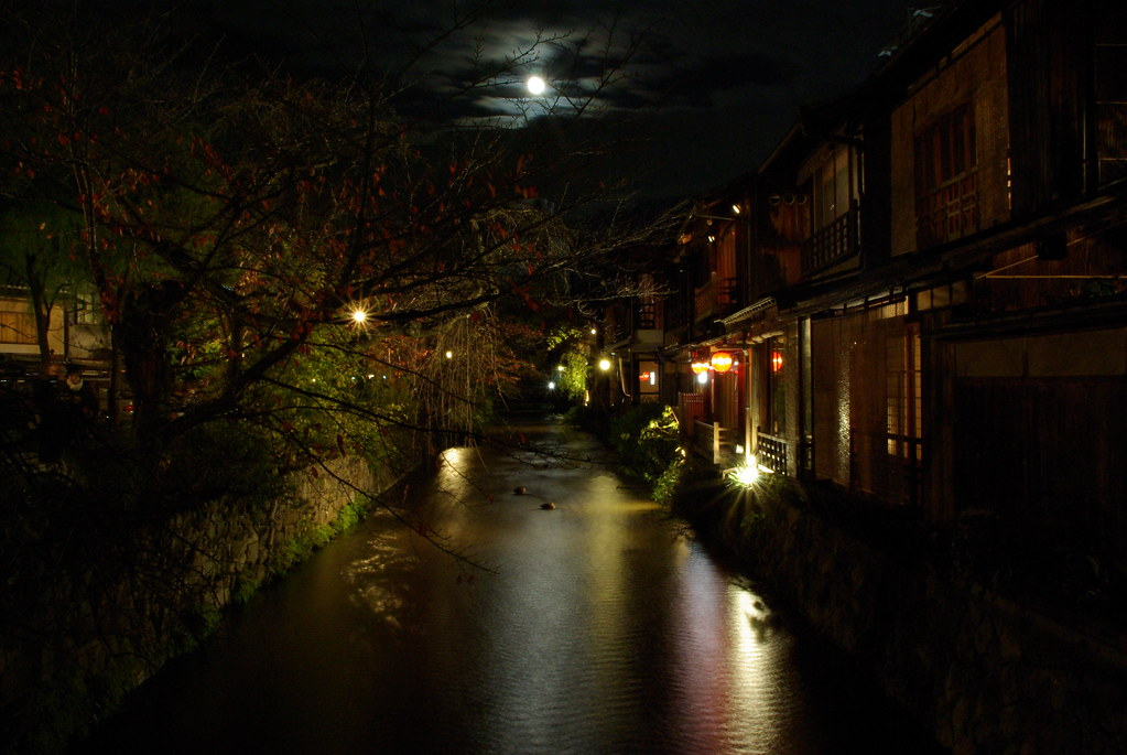 Shirakawa in Gion Kyoto