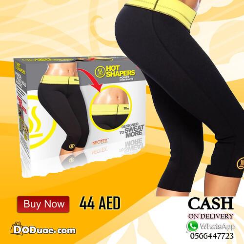 Online Shopping In Duabi, Abu Dhabi UAE
