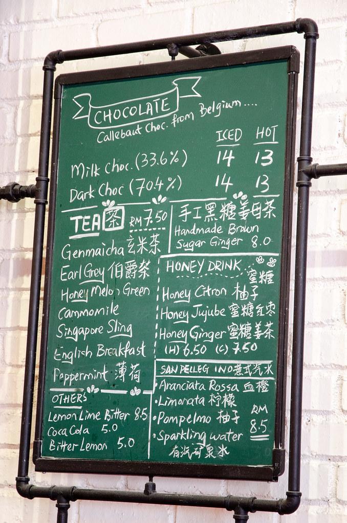 Backlane Coffee Melaka's drink menu