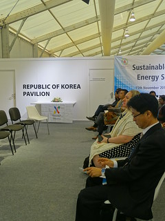 Asia-Europe Energy Policy Forum COP22 Side-Event | by Asia-Europe Foundation