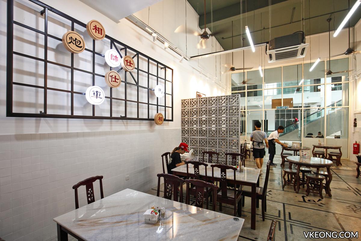 Nam Chau White Coffee Sunway Nexis
