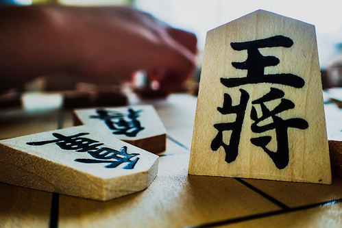 (HMM) Shogi, 将棋, or Japanese chess | by aotaro