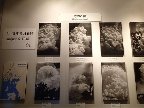 Hiroshima Atomic Bomb Mushroom Cloud