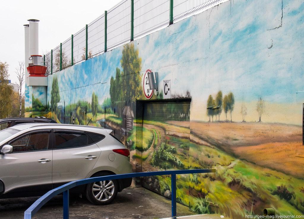 граффити_2-25