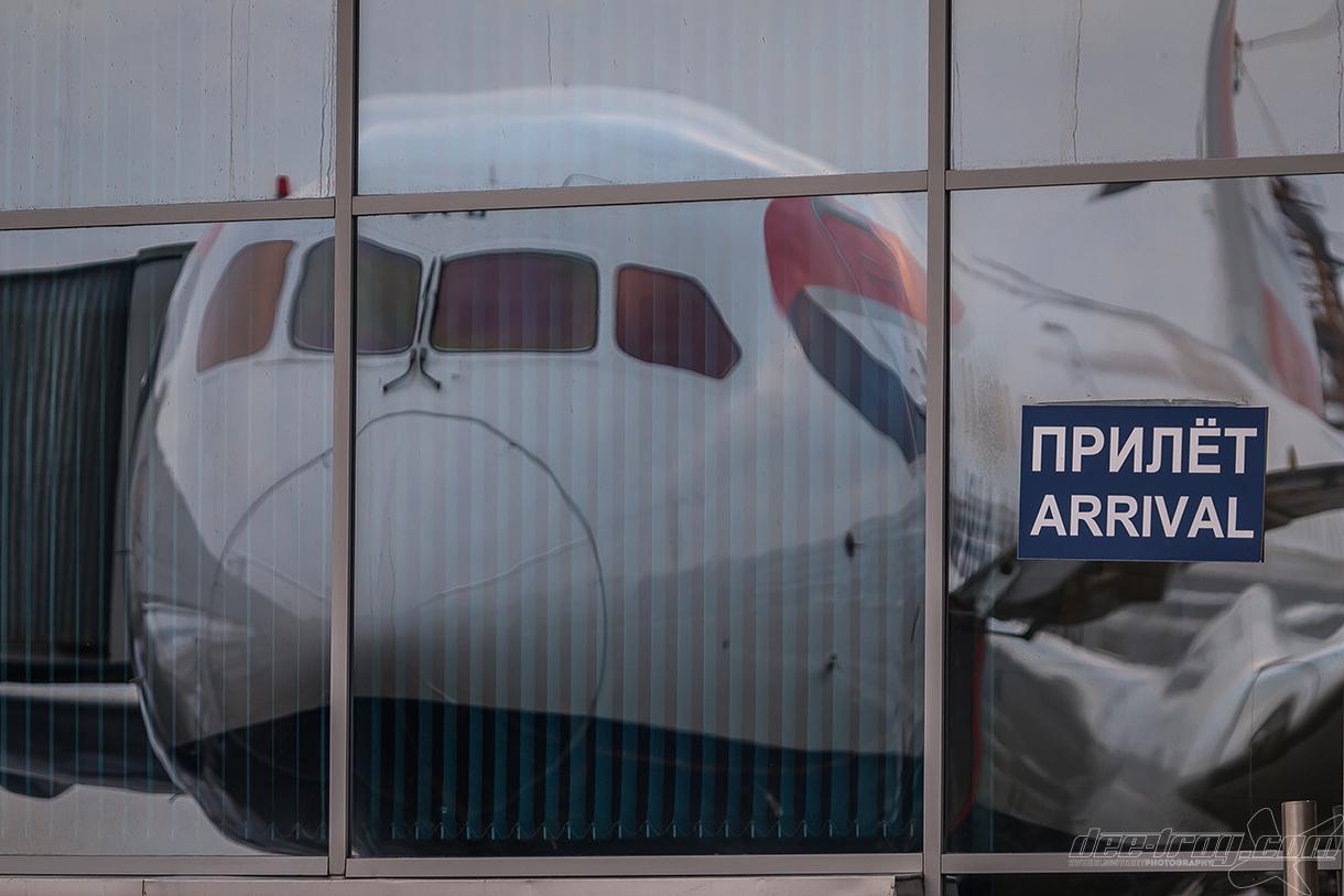 BritishAirways Boeing-787-9 Dreamliner