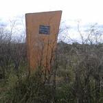 Третья братская евр. могила в поле (с.Росоловцы) 02-10-2013