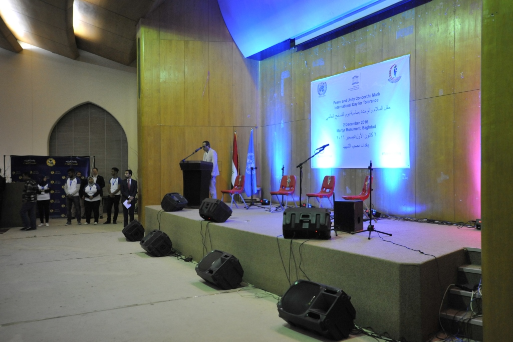 Peace and Unity Concert | Calls for protection of Iraqi dive