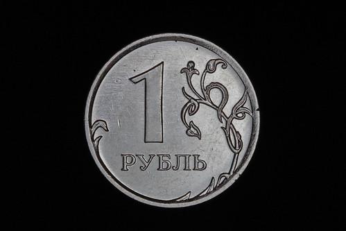 _Rubel_1_3