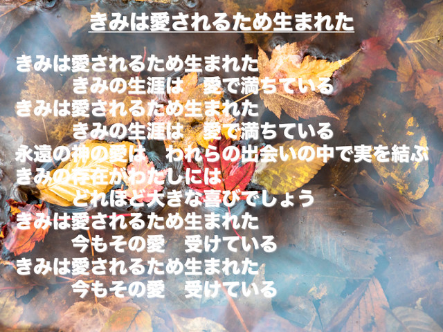 杉戸福音喫茶20161125.005