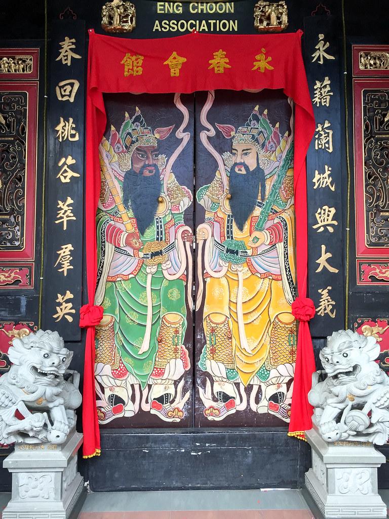 Entrance to Eng Choon Association.