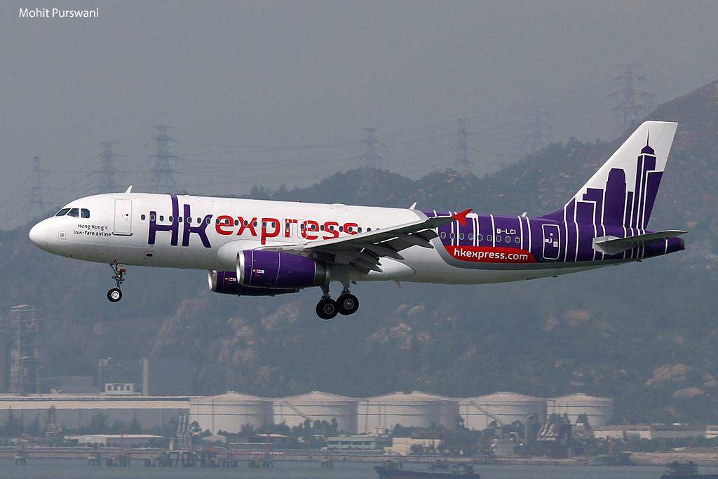 Hong Kong Express (UO/HKE) / A320-232 / B-LCI / 10-22-2016 / HKG