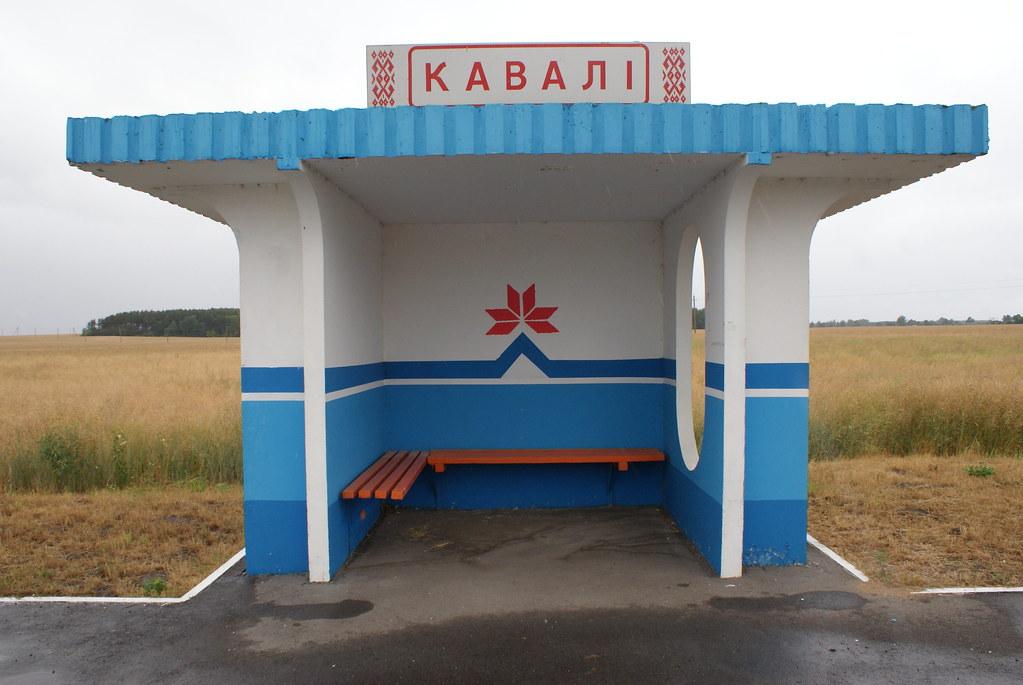 Arrêt de bus en Biélorussie : Joli et propre.