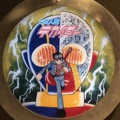 earlier❤︎  #石ノ森萬画館 #石巻 #石巻 #ishinomorimangamuseum #latergram #ishinomaki #tohoku #japan
